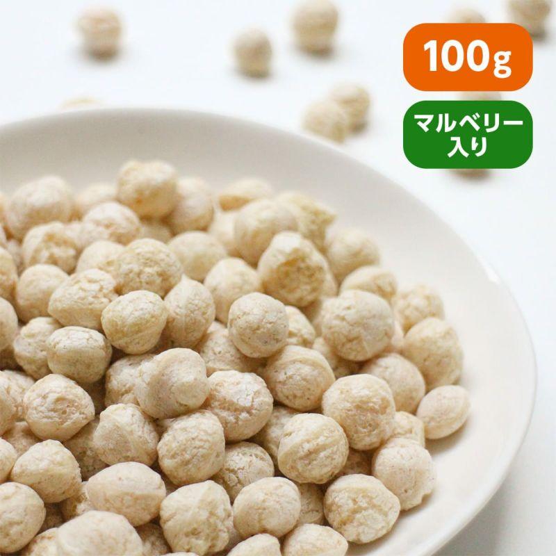 国産マルベリーと8種の雑穀パフ 100g