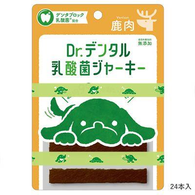 【Dr.デンタル乳酸菌ジャーキー】 鹿肉 (1本×24袋)