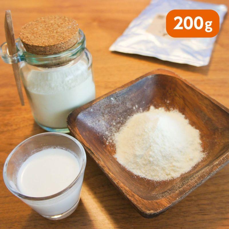 【無添加】オランダ産 オーガニックヤギミルク 200g