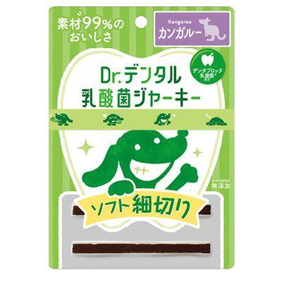 【Dr.デンタル乳酸菌ジャーキー】 カンガルー ソフト細切り (12本)